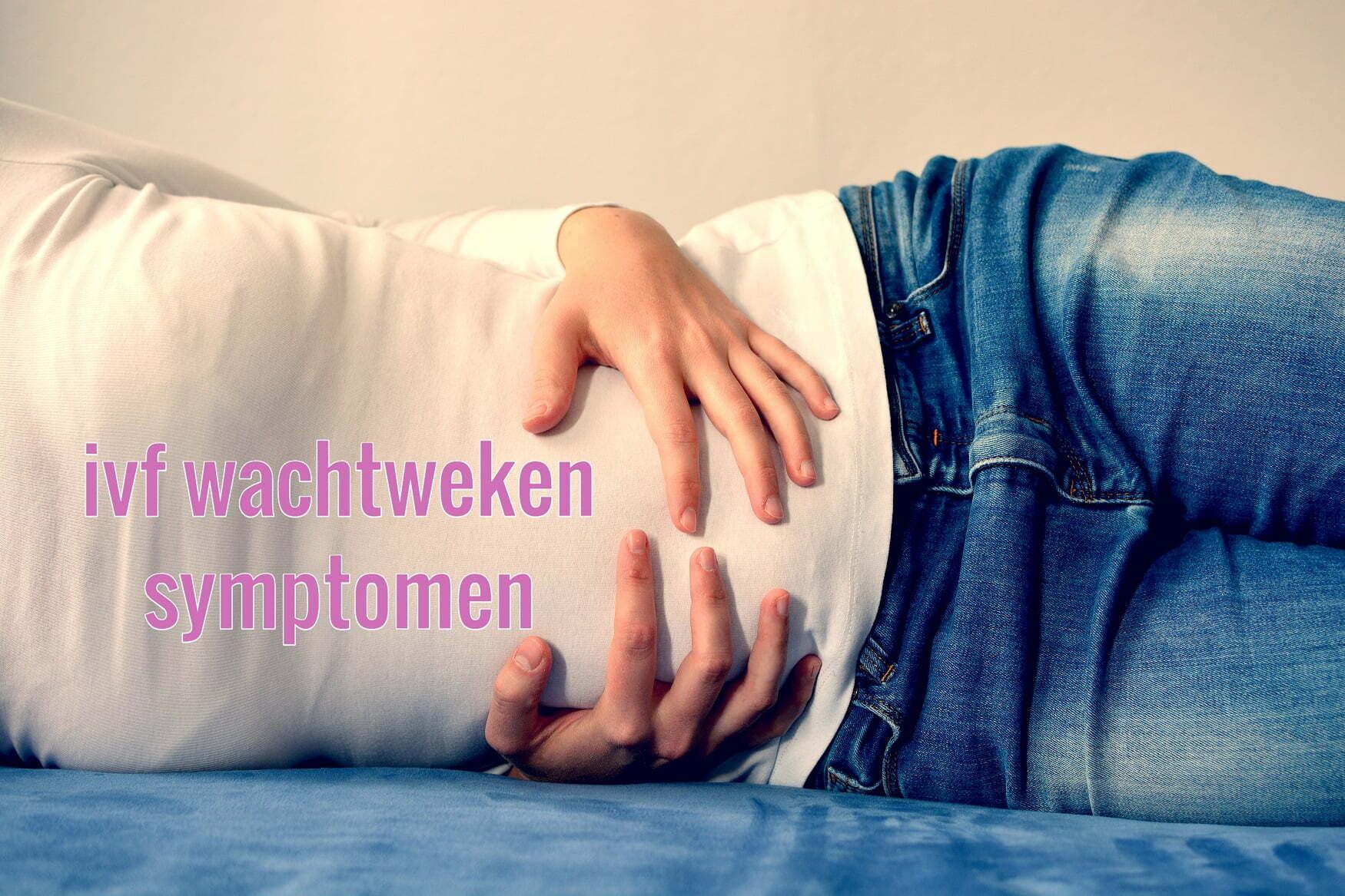 IVF wachtweken symptomen